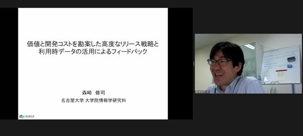 森崎先生によるセミナーの様子